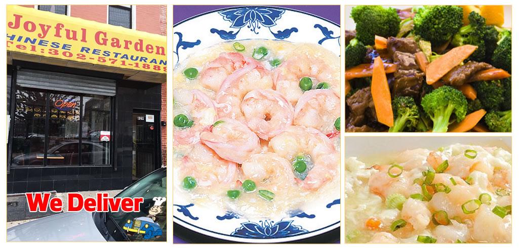 Joyful Garden Chinese Restaurant, Wilmington, DE 19801